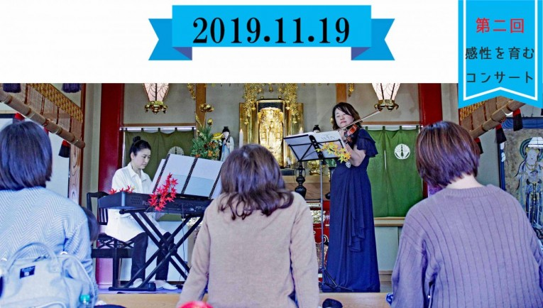 concertv2